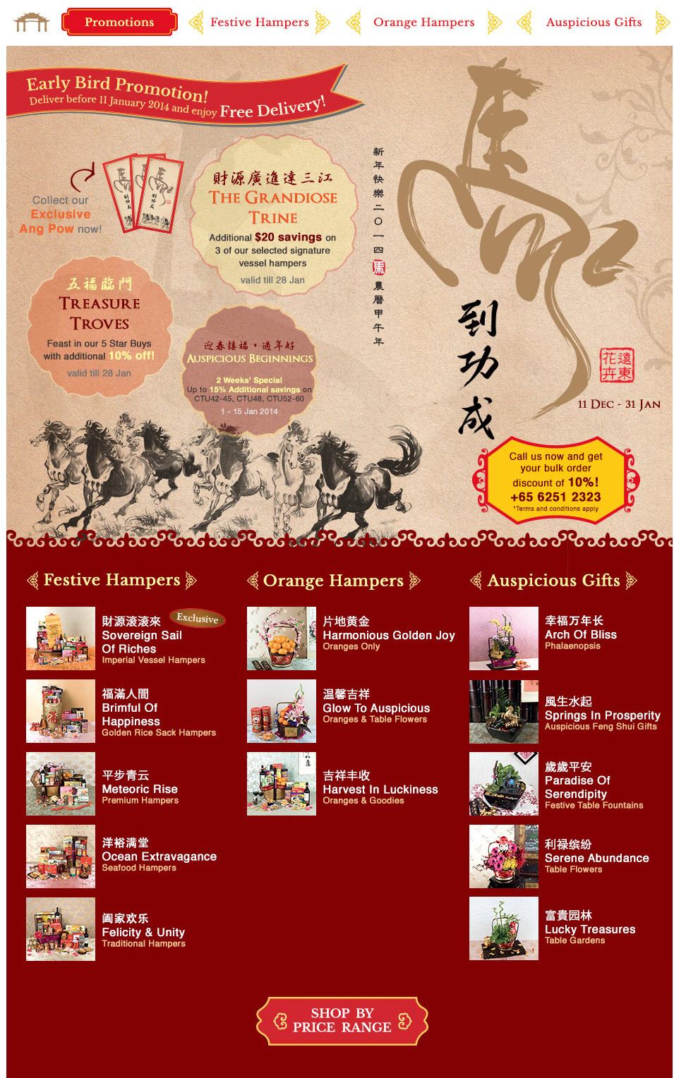 far east flora chinese new year hampers